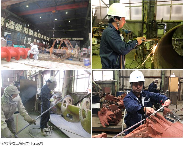 部材修理工場内の作業風景