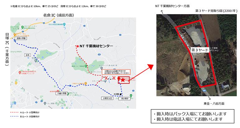 千葉第3ヤード地図
