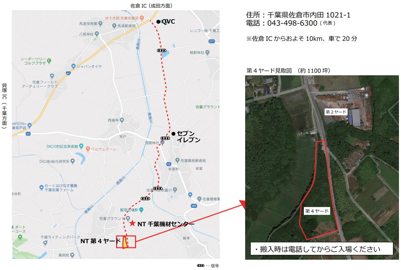 千葉第4ヤード地図