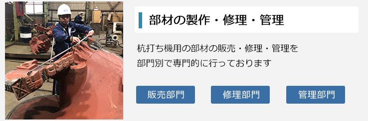 エヌテイマテックス事業案内
